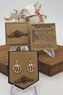 Your Baseball or Softball - Custom