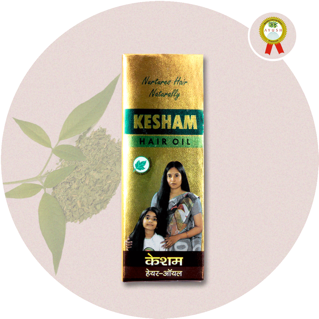 Kesham Hair Oil