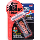 Soft 99 Glaco Glass Compound Roll On
