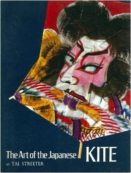 The Art of the Japanese Kite Paperback – 1 Jan 1980 by Tal Streeter (Author) - Antikvarisk bok.