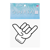 "5"" OUTLINE SHAKA KAI HAND DIZZLER WITH LOGO"