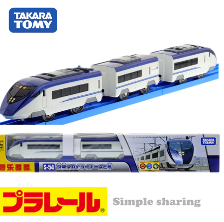 Takara Tomy tomica Plarail Trackmaster train model kit