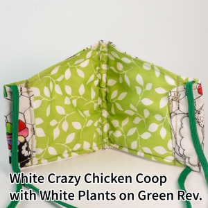 White Crazy Chicken Coop with White Plants on Green Reverse - Kid Size