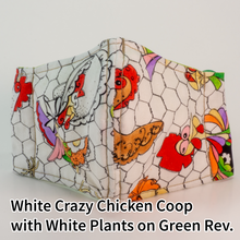 Load image into Gallery viewer, White Crazy Chicken Coop with White Plants on Green Reverse - Kid Size