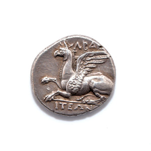 * Thrace, Abdera AR stater, ca. 365-348 BC - Sands of Time Ancient Art