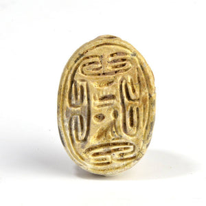 An Egyptian steatite design scarab, Hyksos Period, ca 1600 BCE - Sands of Time Ancient Art