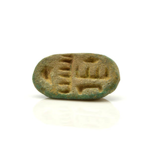 * An Egyptian Lotus Stamp Seal, New Kingdom, ca. 1550 - 1070 BCE
