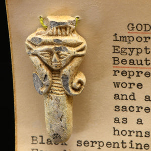 * An Egyptian Serpentine Amulet of the Goddess Hathor, 12th Dynasty, ca. 1900 BCE - Sands of Time Ancient Art