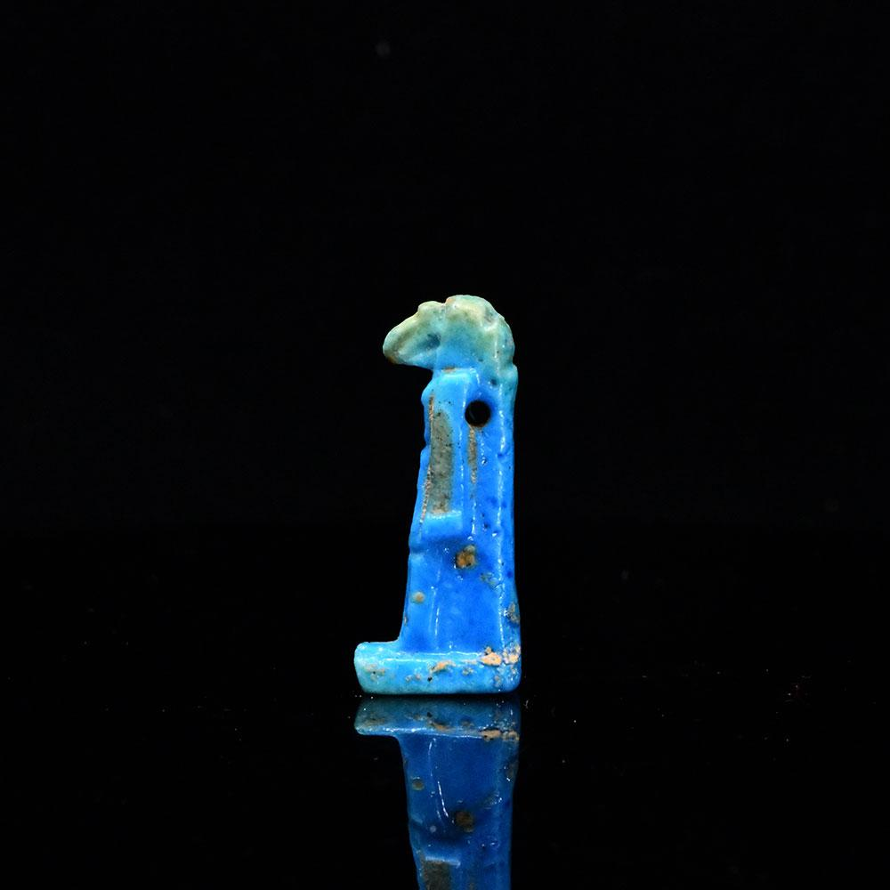 * An Egyptian Faience Amulet of  Thoth, Late Period, ca. 664 - 332 BCE