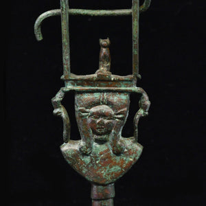 * An Egyptian Bronze Sistrum, 26th Dynasty, Saite Period, ca. 664 - 525 BCE
