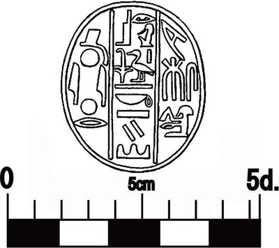 An Egyptian Funerary Cone for the Kings' Son of Kush, Merymose, 18th Dynasty, ca. 1390 - 1352 BC - Sands of Time Ancient Art