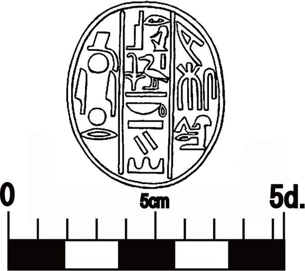 An Egyptian Funerary Cone for the Kings' Son of Kush, Merymose, 18th Dynasty, ca. 1390 - 1352 BC