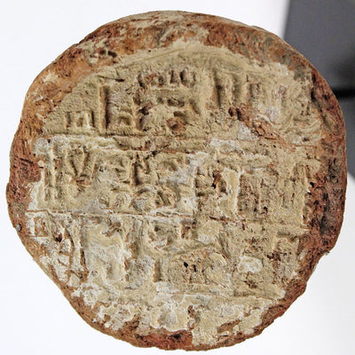 An Egyptian Funerary Cone for the Chief steward, Pabasa, 26th Dynasty, ca. 664 - 525 BC - Sands of Time Ancient Art