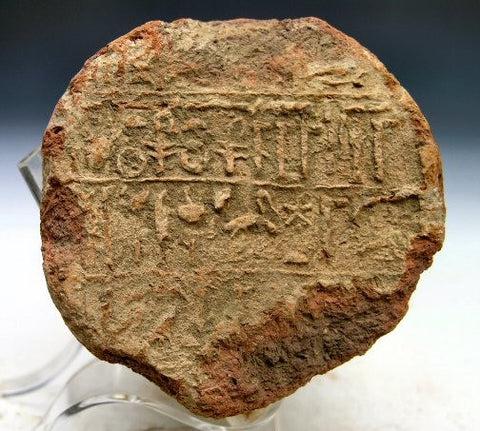 An Egyptian Funerary Cone for chief steward of the Divine Adoratress, Pa-ba-sai, 26th Dynasty, ca. 664-525 BC