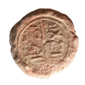 * An Egyptian Funerary Cone for Osiris, servant of Amun, Pawah justified, New Kingdom, ca. 1550 - 1295 BC - Sands of Time Ancient Art