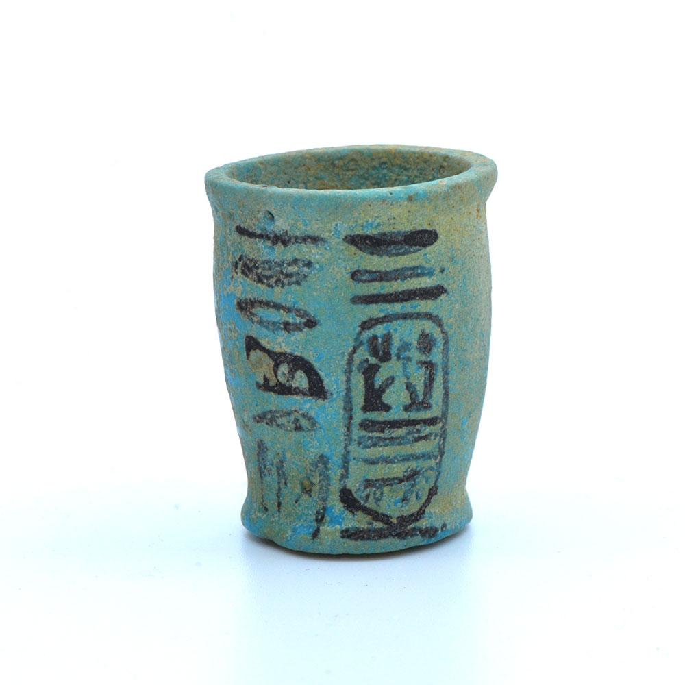 * An Egyptian Blue Faience Cup for Merenptah, Dynasty 19, ca. 1213-1204 BC - Sands of Time Ancient Art