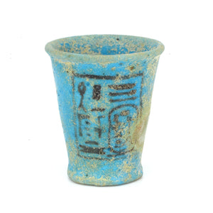 * An Egyptian Blue Faience Offering Cup for Ramesses the Great, 19th Dynasty ca. 1279-1213 BC - Sands of Time Ancient Art