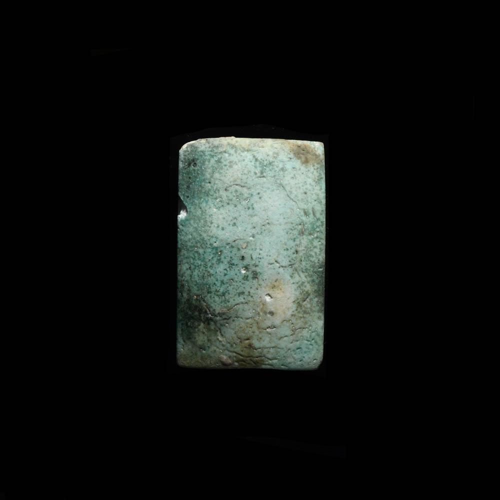 * An Egyptian Blue Glazed Pyramid Tile, Old Kingdom, time of Djoser, ca. 2668 - 2649 BCE