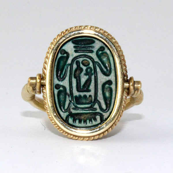 A fine Egyptian Scarab for Seti I, 19th Dynasty, ca. 1294 BC to 1279 BC - Sands of Time Ancient Art