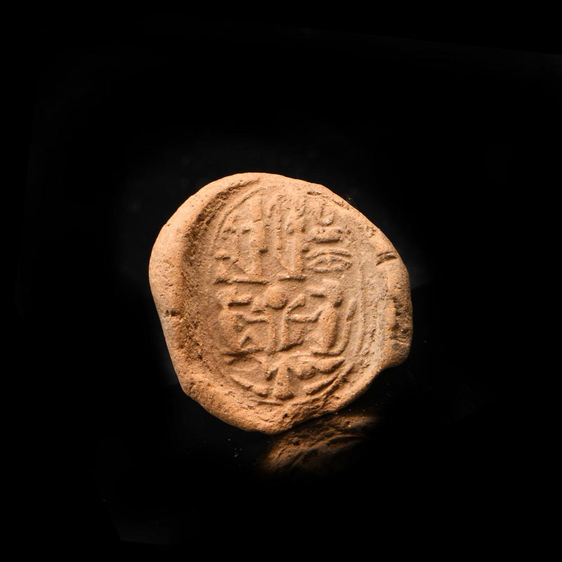 An Egyptian Clay Seal Impression for Seti I, ca. 1294-1279 BCE