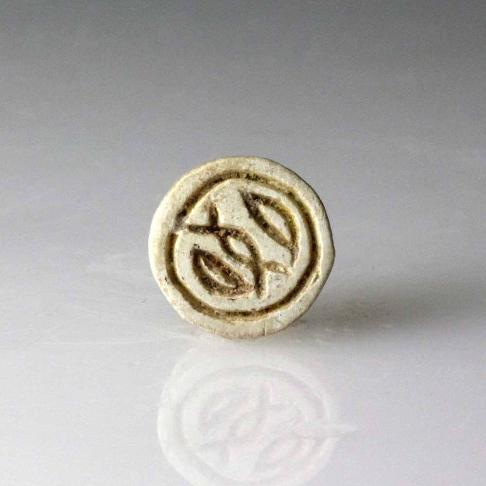 An Egyptian Incised Button Scarab for Neith, XII Dynasty, ca 1992-18020 BC - Sands of Time Ancient Art