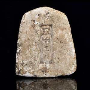 An Egyptian Magical Stela of a Concubine, Middle Kingdom, ca. 2000 BCE - Sands of Time Ancient Art