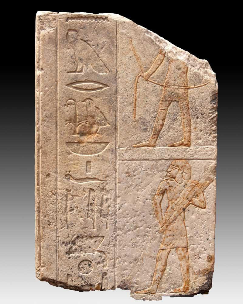 A large Egyptian limestone relief for Ipi, Old Kingdom, Dynasty V, ca 2465-2323 B.C. - Sands of Time Ancient Art