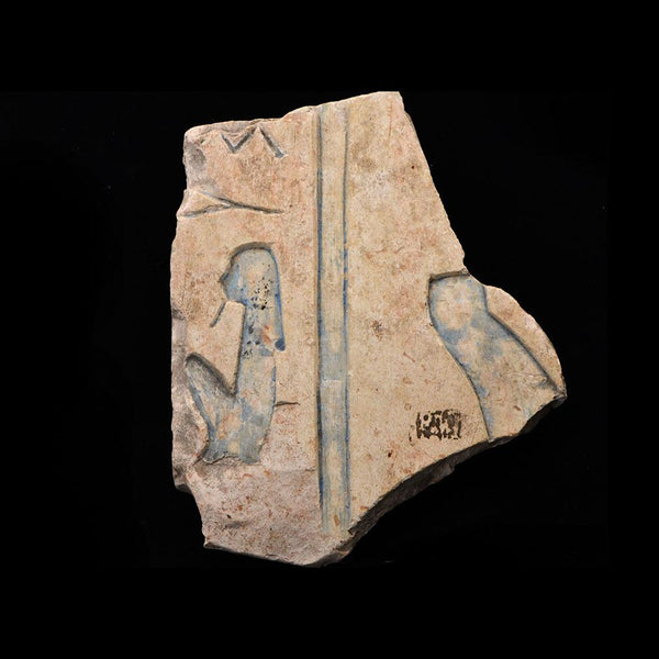 An Egyptian Limestone Relief Fragment, Late Period, ca. 664 - 332 BCE