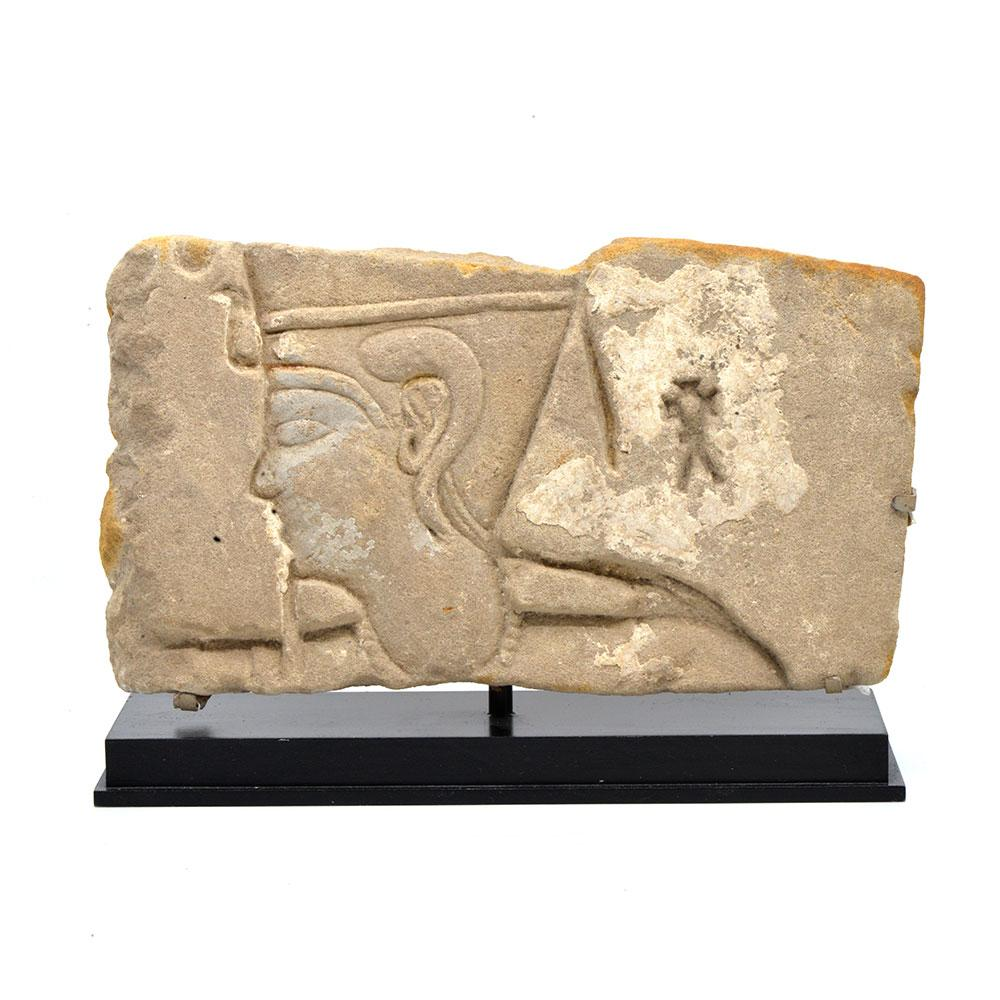 An Egyptian Royal Relief Fragment of a Pharaoh, Ptolemaic Period ca. 332 - 30 BCE - Sands of Time Ancient Art