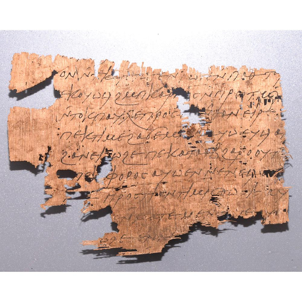 An Egyptian Private Letter Papyrus Fragment,  ca 5th-6th century AD - Sands of Time Ancient Art