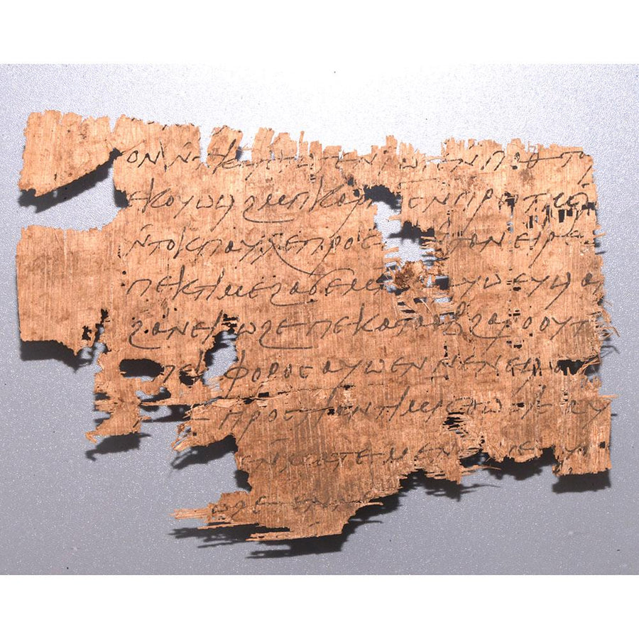 * An Egyptian Private Letter Papyrus Fragment,  ca 5th-6th century AD