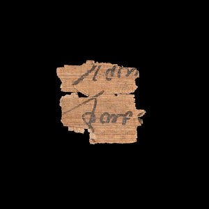 * An Greek Papyrus Fragment with text, ca. 1st century BCE/CE - Sands of Time Ancient Art