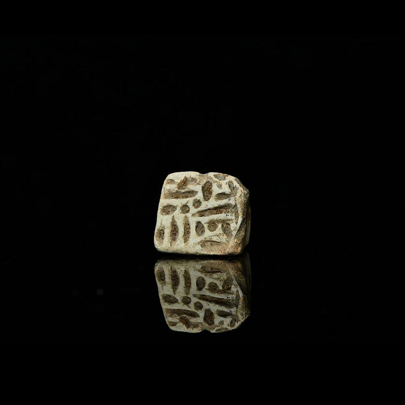 A Mesopotamian Clay Stamp Seal, Jemdet Nasr Period, ca. 3000 - 2900 BCE