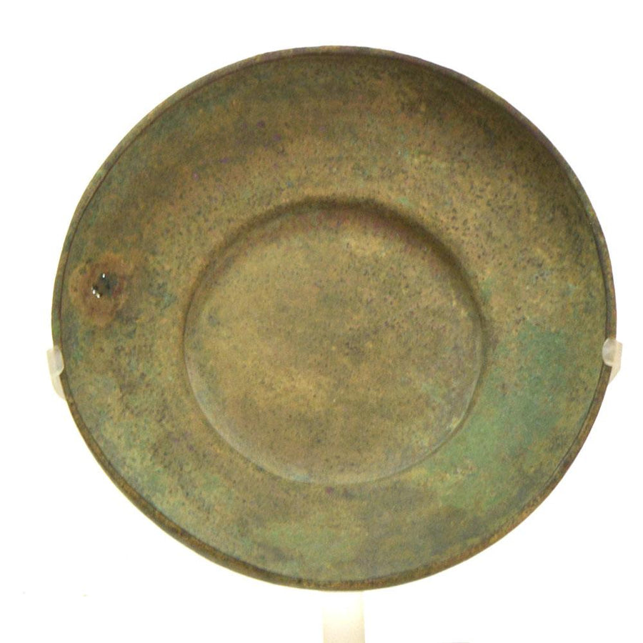 * A Near Eastern Bronze Bowl, Middle Bronze Age II, ca. 2100 - 1550 BC