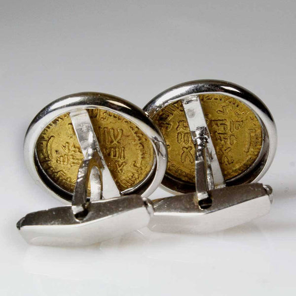A pair of Islamic gold Dinar set as cufflinks, Abbasid Caliphate, First Period, 754-775 A.D. - Sands of Time Ancient Art