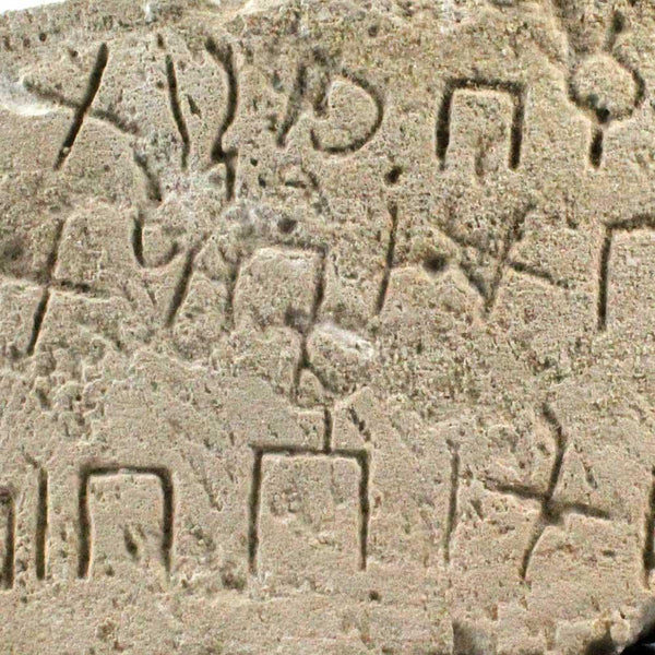 A Published Hasaean Inscribed Tombstone for Matmat, c. 4th century BC