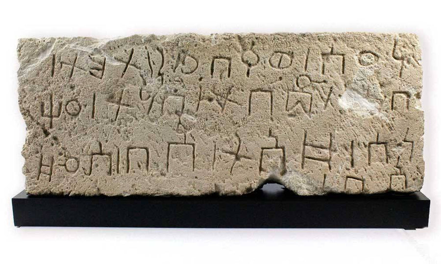 A Published Hasaean Inscribed Tombstone for Matmat, c. 4th century BC - Sands of Time Ancient Art