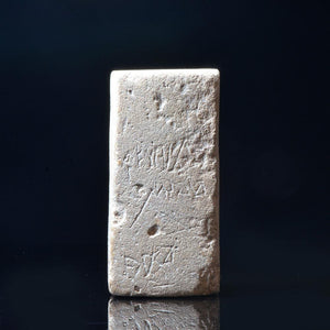 * An important Phoenician Inscribed Limestone Plaque, ca. 1200 - 300 BC - Sands of Time Ancient Art