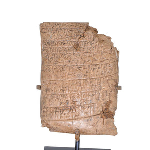 A large Old Babylonian Cuneiform Tablet, Old Babylonian Period, ca. 2000-1600 BC - Sands of Time Ancient Art