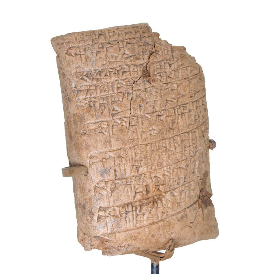 * A large Old Babylonian Cuneiform Tablet, Old Babylonian Period, ca. 2000-1600 BC - Sands of Time Ancient Art