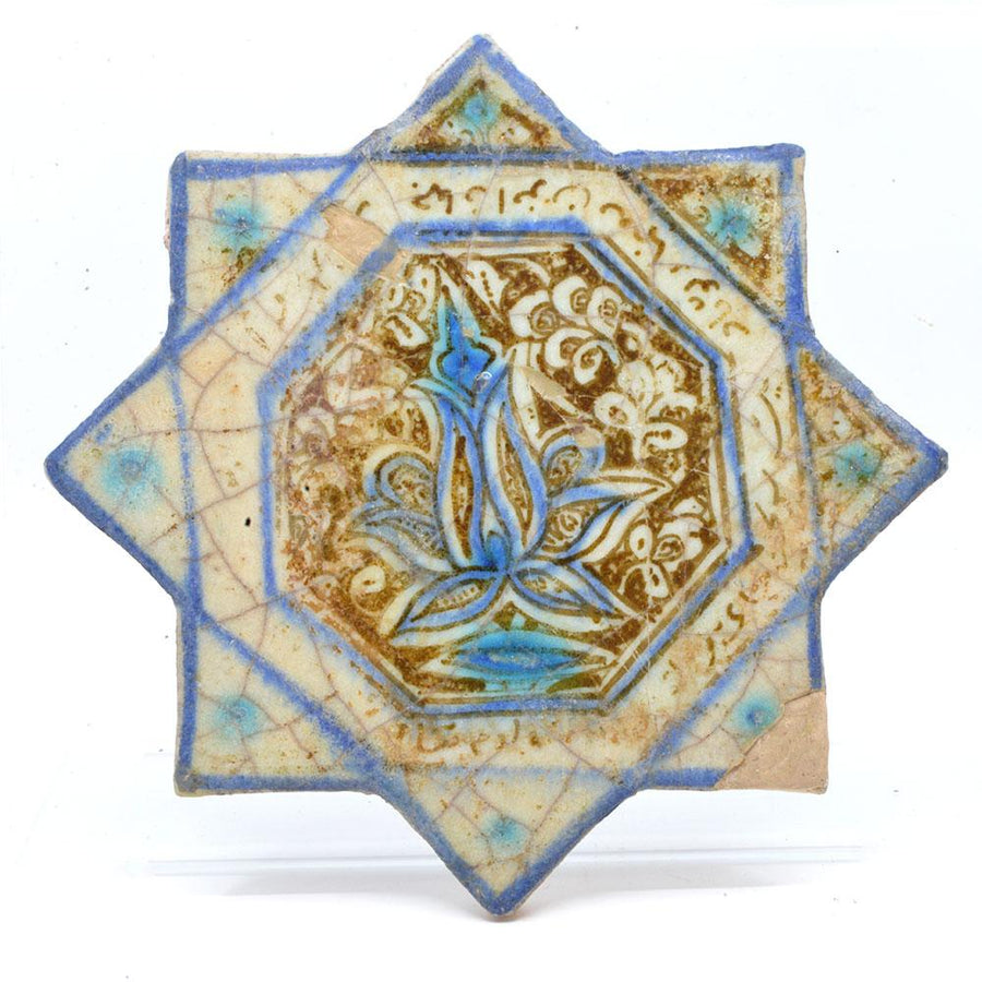 * A Kashan Lustre Pottery Star Tile, Persia, 12th/ 13th Century - Sands of Time Ancient Art