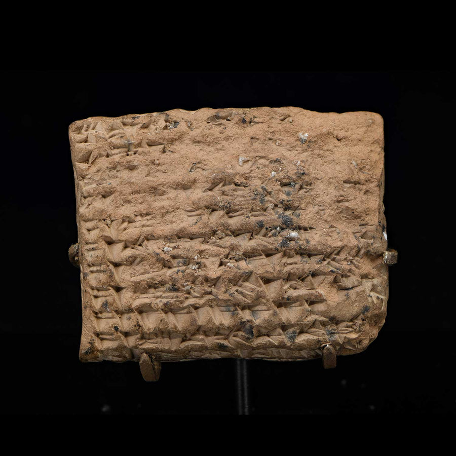 * A large Babylonian cuneiform tablet, time of Hammurabi, ca. 1810 – c. 1750 BC