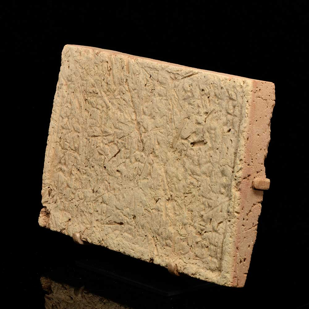 * A Babylonian Clay Tablet with Inscription by the Biblical Nebuchadnezzar II, ca. 560 BCE