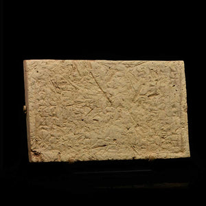 A Babylonian Clay Tablet with Inscription by the Biblical Nebuchadnezzar II, ca. 560 BCE