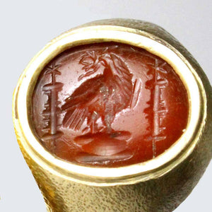 A Roman Intaglio of an Imperial Eagle, ca 1st century AD - Sands of Time Ancient Art