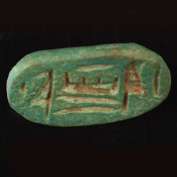 An Egyptian Lotus Stamp Seal, New Kingdom ca 1550-1069 BC