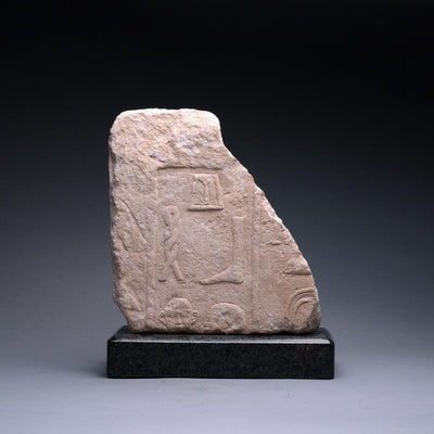 An Egyptian Limestone Relief for the Chief Lector Priest, Old Kingdom, ca. 2686 - 2181 BC