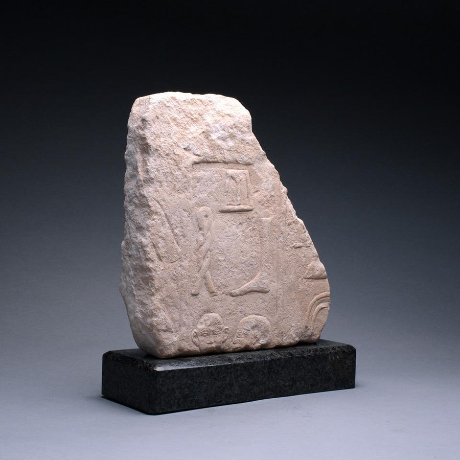 * An Egyptian Limestone Relief for the Chief Lector Priest, Old Kingdom, ca. 2686 - 2181 BC