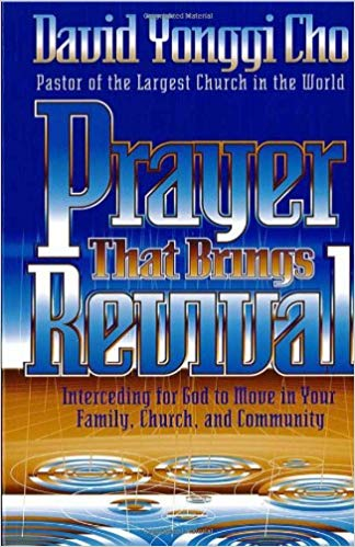 Prayer That Brings Revival: Interceding for God to move in your family, church, and community - Online Bookshop in Nigeria | Shop Kids, health, romantic & more Books!