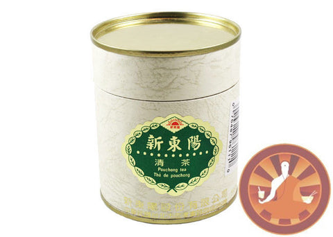 Premium Loose Leaf POUCHONG Tea ALL NATURAL